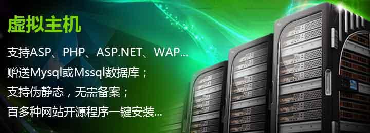 安安互联 - 合肥虚拟主机|合肥空间域名