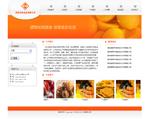 休闲食品公司网站  -