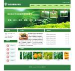 林木苗圃网站  - 安徽安安互联 - 合肥虚拟主机|安徽空间域名
