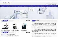 电子机电企业版 -