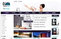 房业家居企业版 - 安徽安安互联 - 合肥虚拟主机 安徽空间域名
