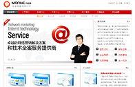 IT软件企业版 -