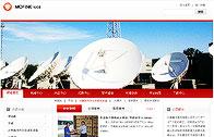 IT通讯器材企业版 -
