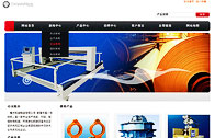 机械工业企业版 - 安徽安安互联 - 合肥虚拟主机|安徽空间域名