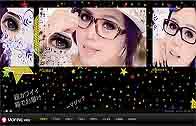眼镜行业HTML5版 -