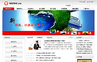 商业保险企业版 - 安徽安安互联 - 合肥虚拟主机|安徽空间域名