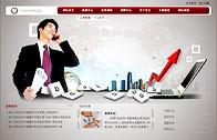 商业投资企业版 -