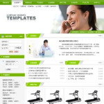 健身器材生产企业网站 -