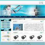 锁具生产企业网站 -