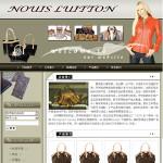 箱包生产企业网站 -