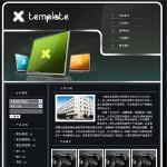 数码产品生产企业网站 -
