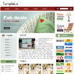 家居用品生产企业网站 -