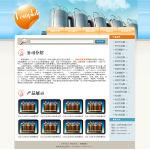 机电设备企业网站 -