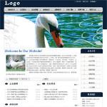 家禽养殖企业网站 -