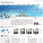 陶瓷洁具公司网站 -
