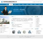 金属网板制造公司网站 -