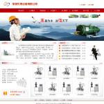 机电设备制造公司网站 -