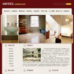 酒店用品生产企业网站 -