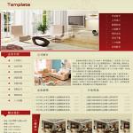 装修设计公司网站 - 安徽安安互联 - 合肥虚拟主机|安徽空间域名