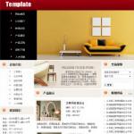 家具制造企业网站 -