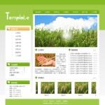 谷物种植农场网站 -