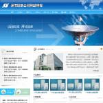 通信技术公司网站 -