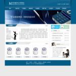 手机配件公司网站 -