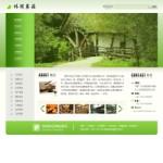 休闲农庄网站 -