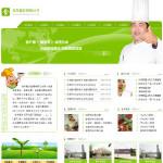 快餐管理公司网站 -