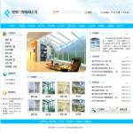 塑钢门窗公司网站 -
