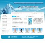 铝型材制造企业网站 -