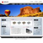 石材公司网站 -