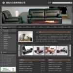 办公家具公司电子商务网站 -