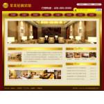 宾馆网站 -