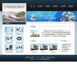 机械零件加工企业网站 -