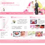 婚庆公司网站 -