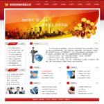 企业投资咨询公司网站 -