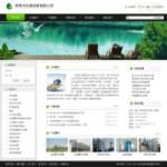 水处理设备企业网站 -