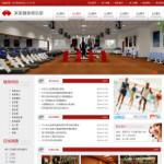健身俱乐部网站 -