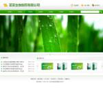 生物制药公司网站 -