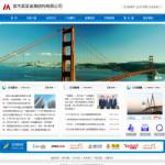 钢结构公司网站 -