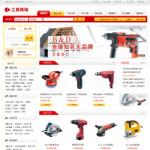 电动工具网上商店 -