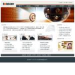 网站解决方案服务商网站 -