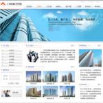 工程项目咨询公司网站 -