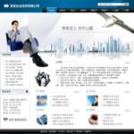 工商代理公司网站 -