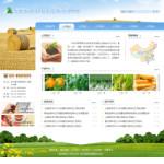 农业科技公司网站 -