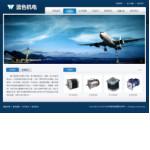 机电设备公司网站 -