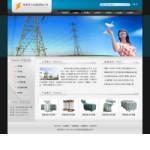 电力设备公司网站 -