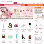 化妆品网上商店 -