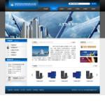 太阳能科技公司网站 -